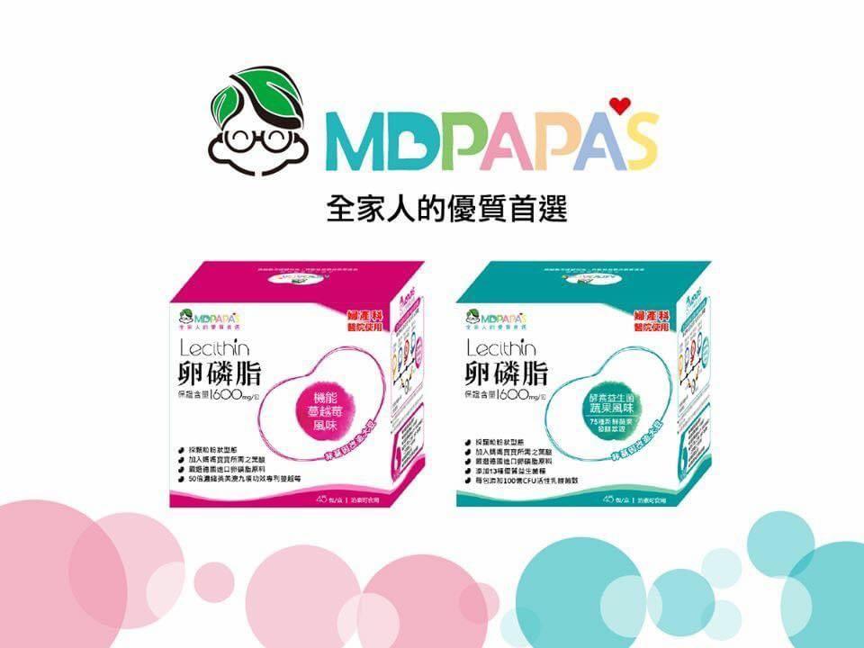MDpapas卵磷脂(多件優惠)