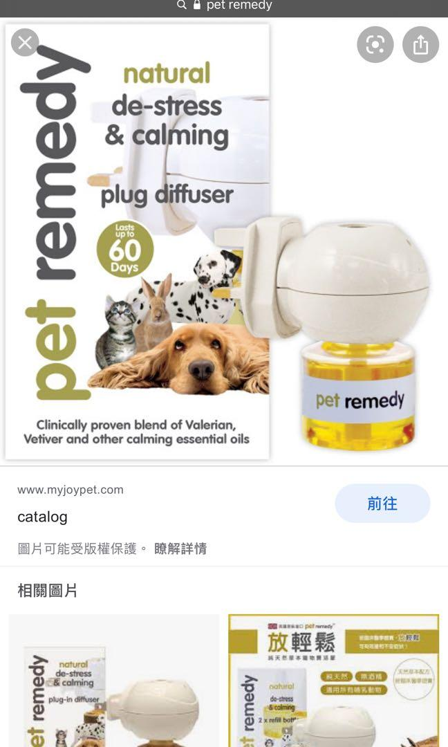 pet remedy 放輕鬆費洛蒙插電組