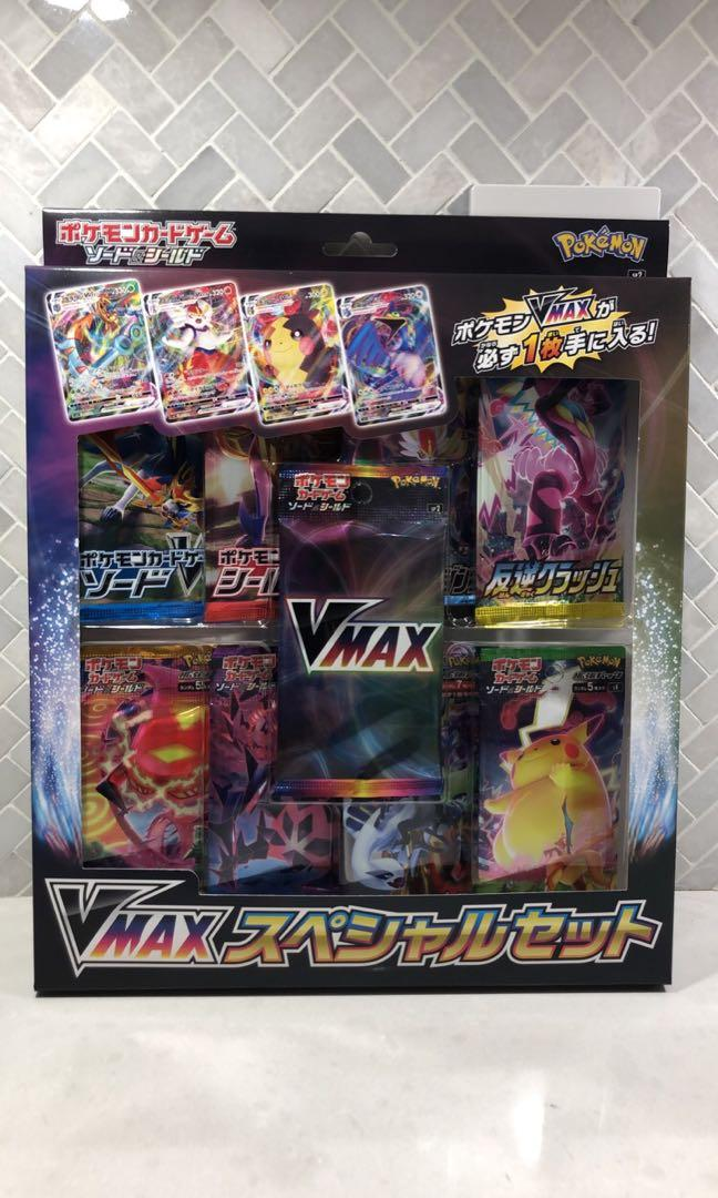 Pokémon VMAX Special Set Japanese