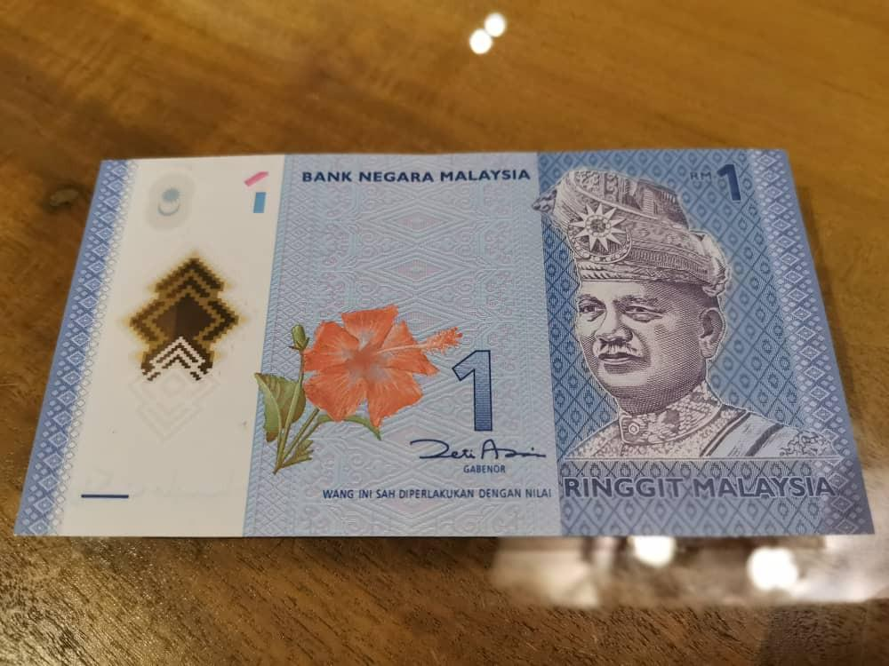 ZB Replacement Banknote Rm1