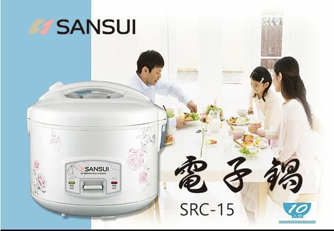 【SANSUI 山水】10人份多功能電子鍋 SRC15