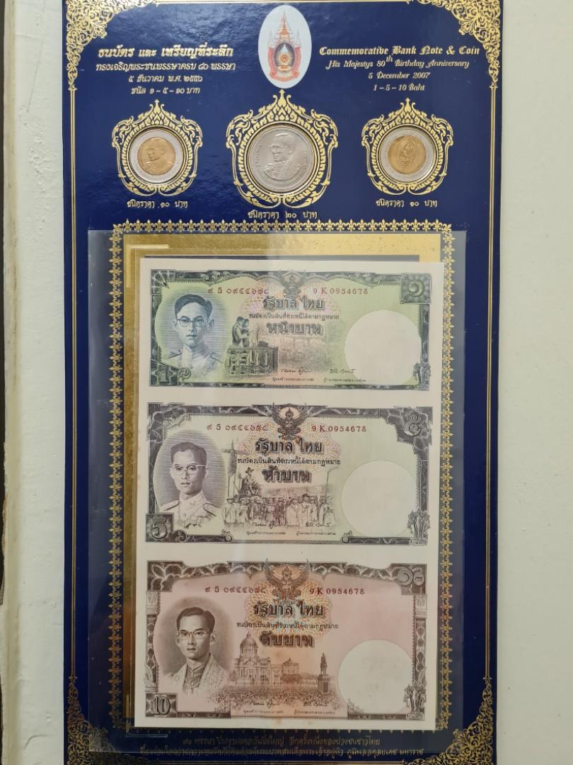 Thai Farewell of late King uncutmoney & coins set