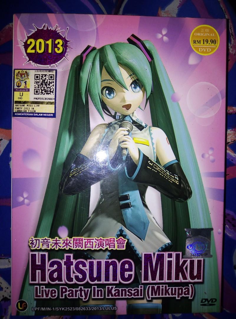 VOCALOID Hatsune Miku Concert Live Party in Kansai Japan (MIKUPA) DVD