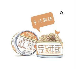 毛研所 貓咪主食罐(雞肉口味)