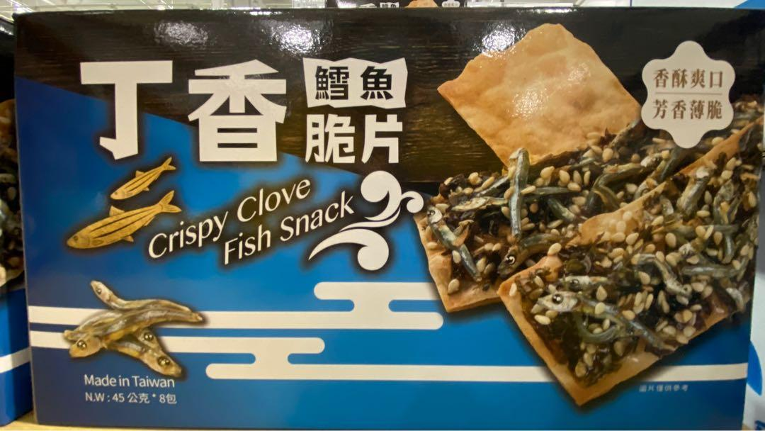 大田海洋 丁香鱈魚脆片 45公克X8包-吉兒好市多COSTCO代購