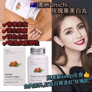 現貨 🇦🇺澳洲Unichi 玫瑰果精華丸 (60粒) $158/樽 2樽或以上$150/樽