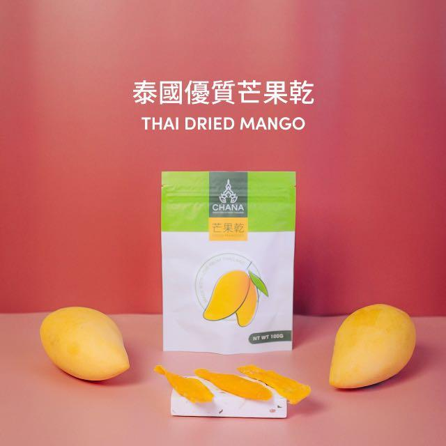 CHANA 泰國優質芒果乾
