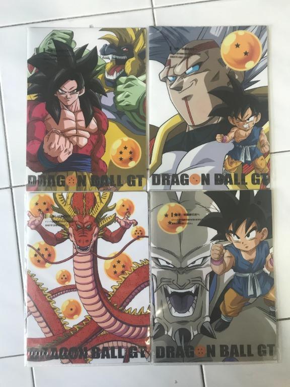 Dragon Ball The Greatest Saiyan Ichiban Kuji File