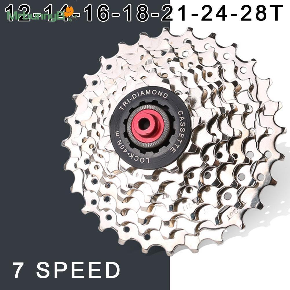 Details about  /Aluminum alloy Lock ring 11T Cycling Bike Freewheel Cover Parts Durable