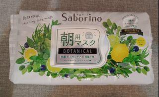 【限時免運】SABORINO 早安面膜-植物性柑橘葉香:一般肌【敏感肌安心保養】(緊緻撫紋)#2021地球日