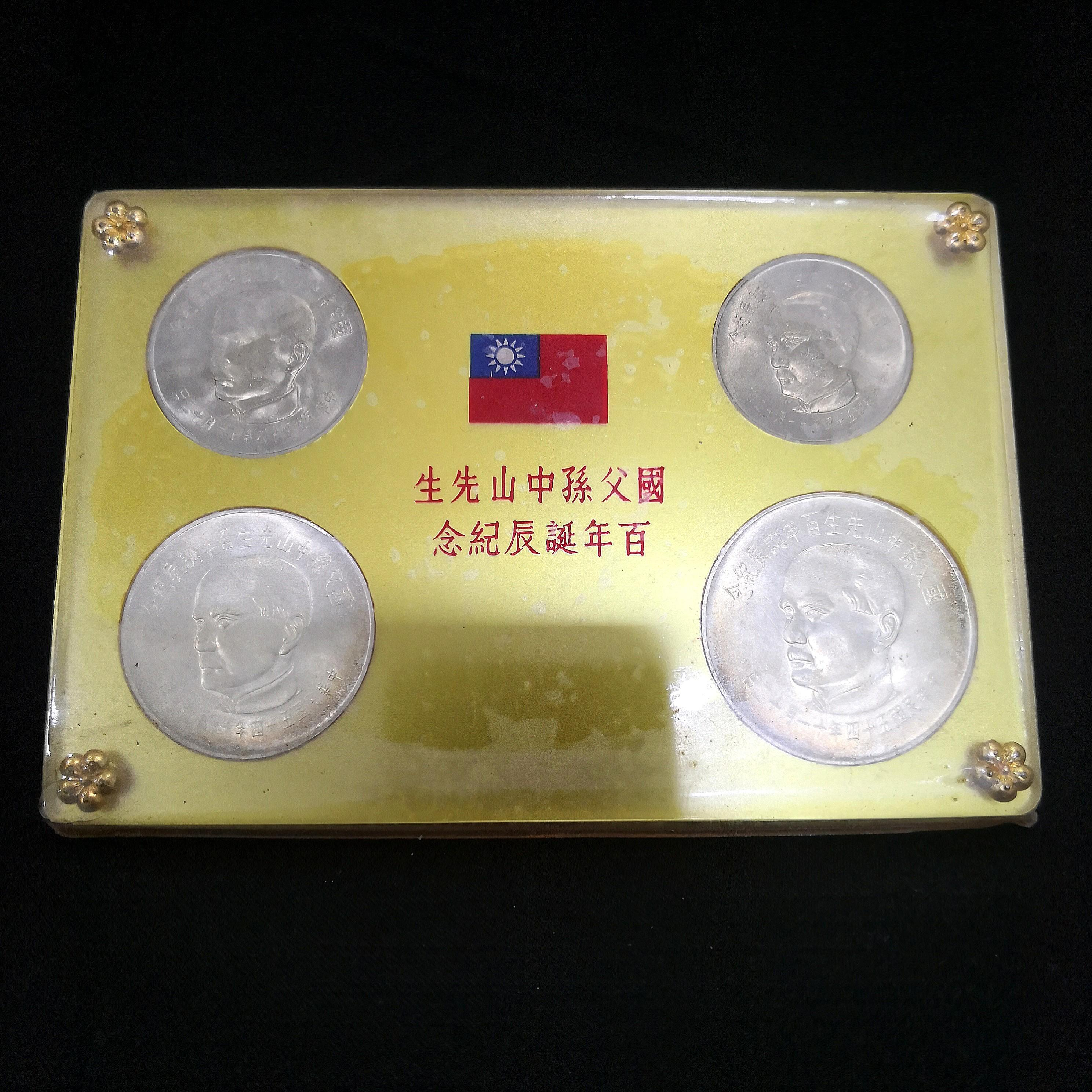 1965 Taiwan 100th Centennial Birthday of Dr. Sun Yat-Sen Brilliant Uncirculated coin set-Sealed