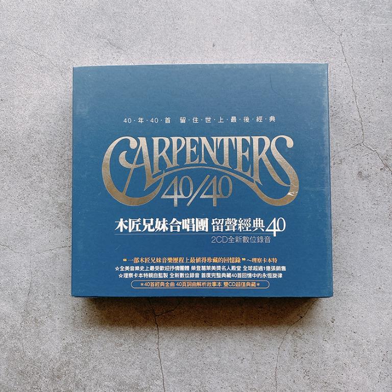 平常小姐┋2手絕版┋正版cd【CARPENTERS 木匠兄妹合唱團】留聲經典40《2CD全新數位錄音》環球發行 2009