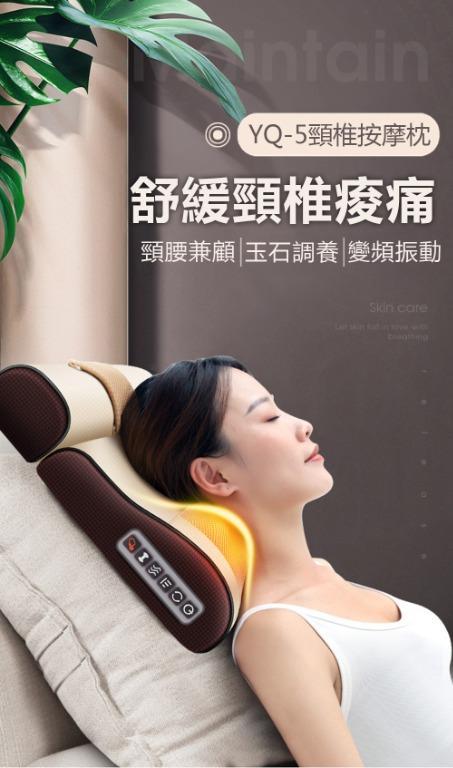 【全新現貨】多功能頸椎按摩枕