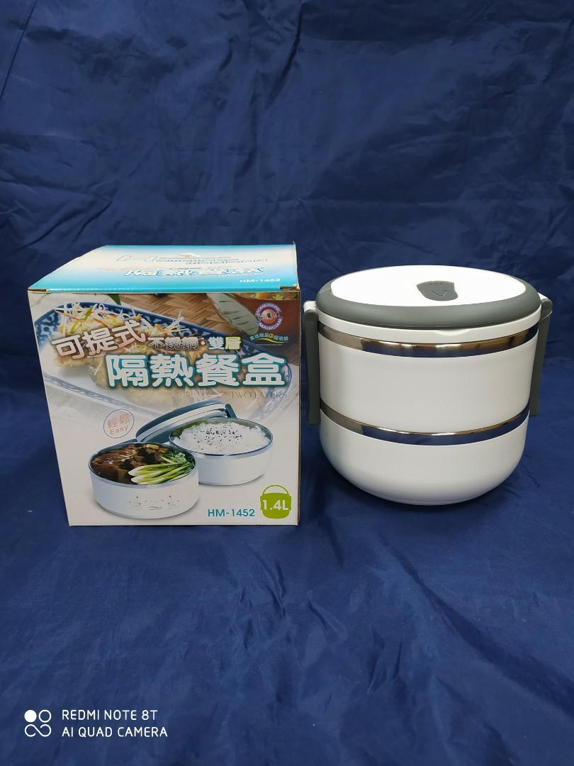家魔仕 可提式 不繡鋼 雙層隔熱餐盒/便當盒