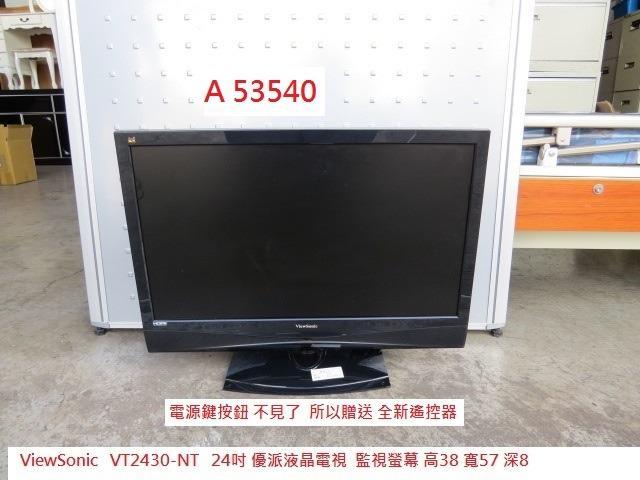 A53540 優派 VT-2430-NT 24吋 液晶電視 ~ 2021回收二手家電 24吋電視 顯示器 聯合二手倉庫