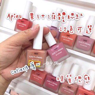 Apieu果汁液態腮紅Be01