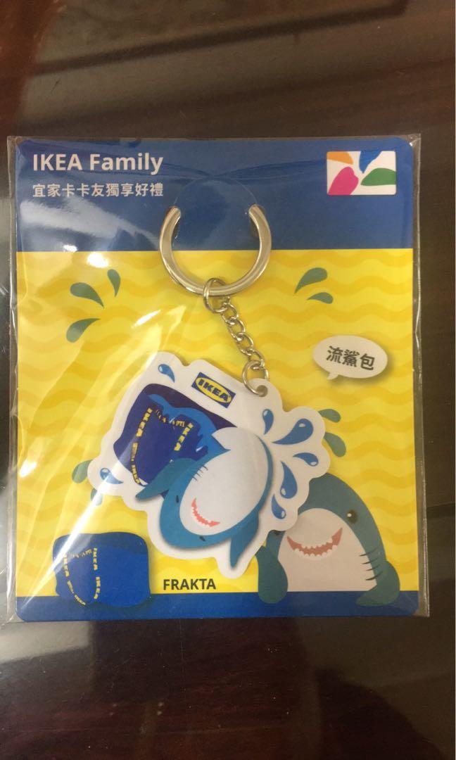 IKEA 流鯊包悠遊卡