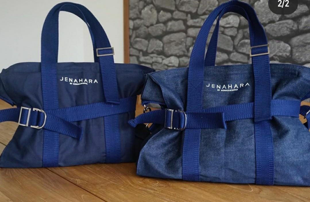 Jenahara canvas bag