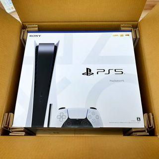 PlayStation 5 disc and digital edition