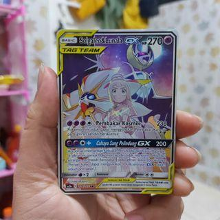 Pokemon Card set 7 A - SOLGALEO & LUNALA