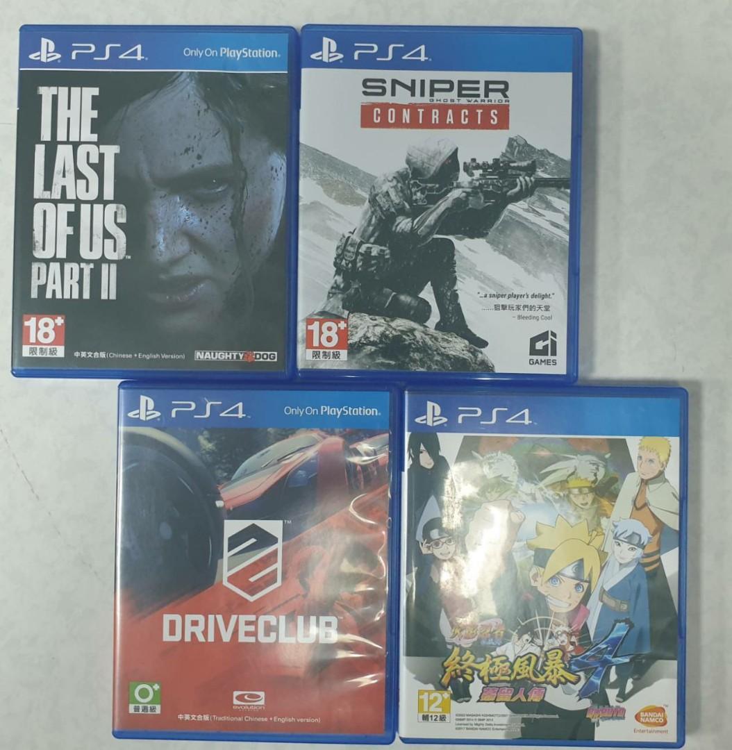 PS4游戲光碟(最後生還者2.狙擊之神.賽車俱樂部.火影忍者4)