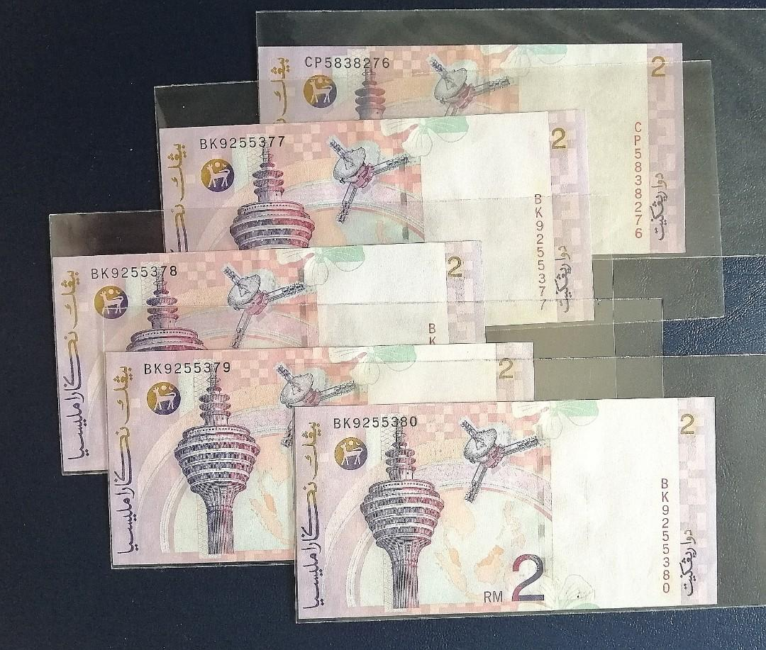 RM2 MALAYSIA AHMAD DON 1996-1998  5PCS (GREAT COLLECTION ) (RM65  5pcs Running Number)