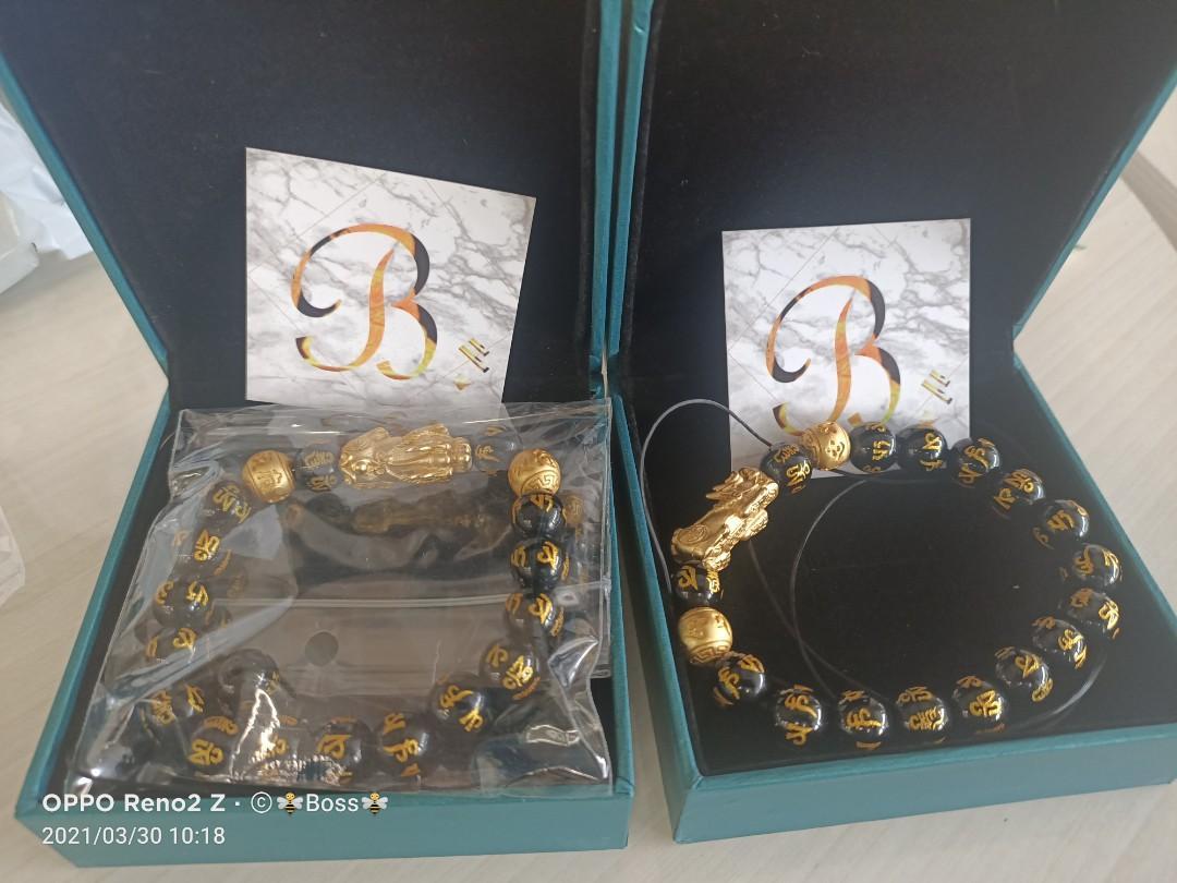 Wealth Bracelet