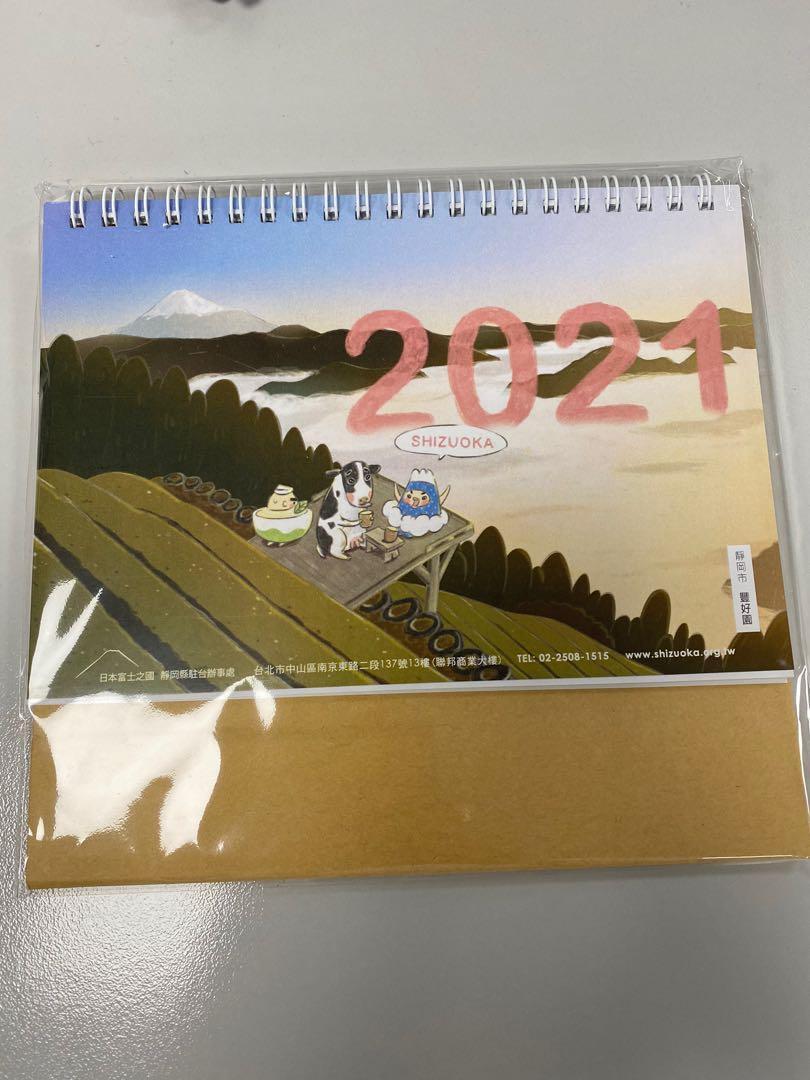 2021 日本靜岡桌曆