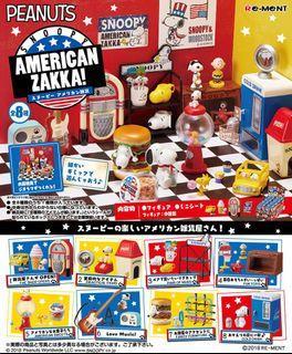 【預訂21年8月再販】 RE-MENT - 史努比 美式雜貨 SNOOPY AMERICAN ZAKKA! ¥600