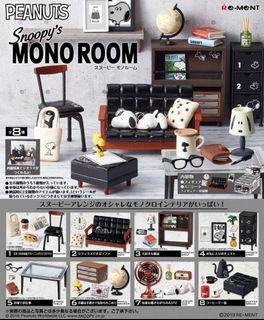 【預訂21年8月再販】 RE-MENT - 史努比 時尚房間 SNOOPY's MONO ROOM ¥650