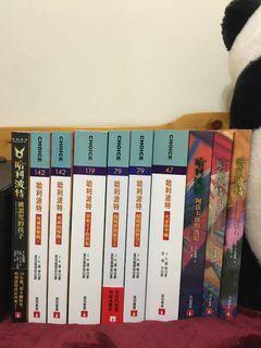 (全新)哈利波特究極收藏版(全套8集10大冊) *原價3425