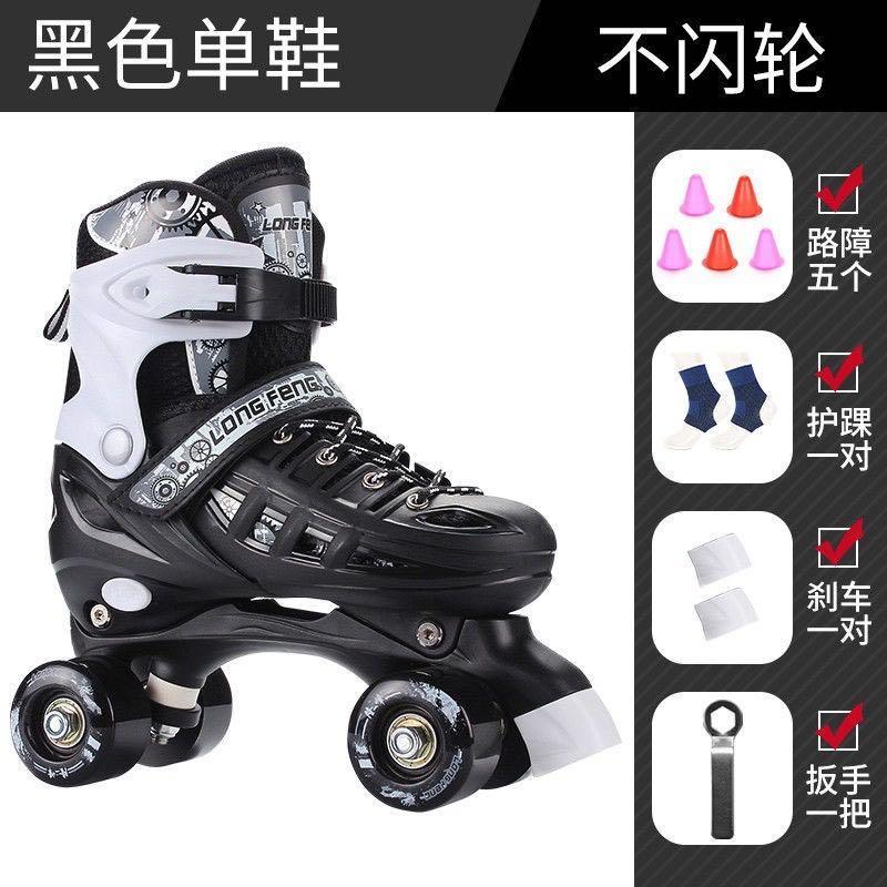 溜冰鞋四輪可調