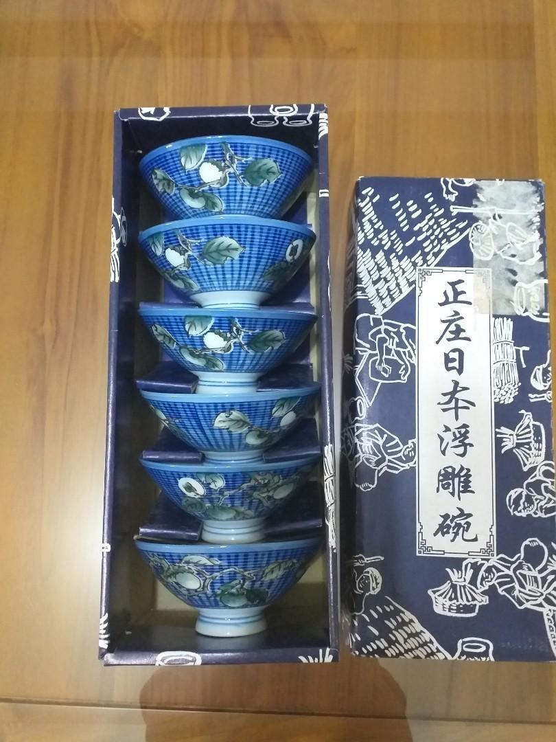 正庄日本浮雕碗