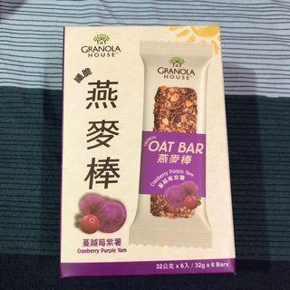 小麥的家 蔓越莓紫薯口味(5入)、杏仁芝麻口味(6入)