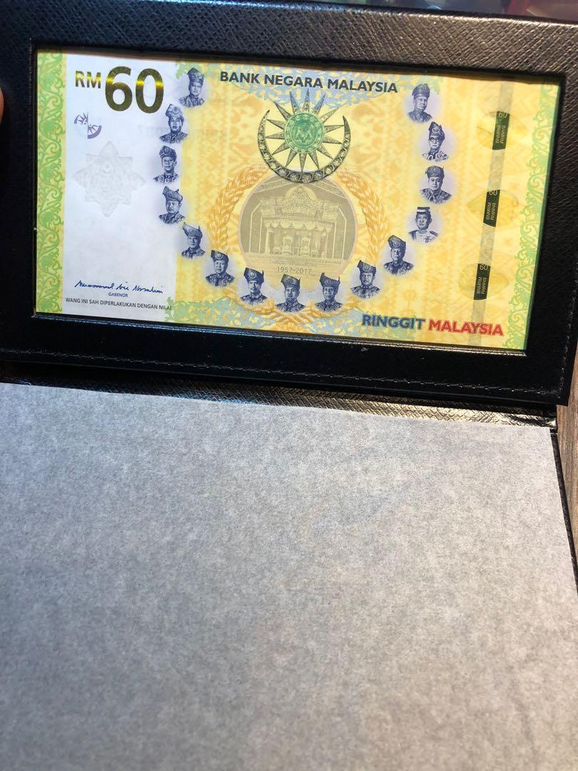 Malaysia RM60 Ringgit