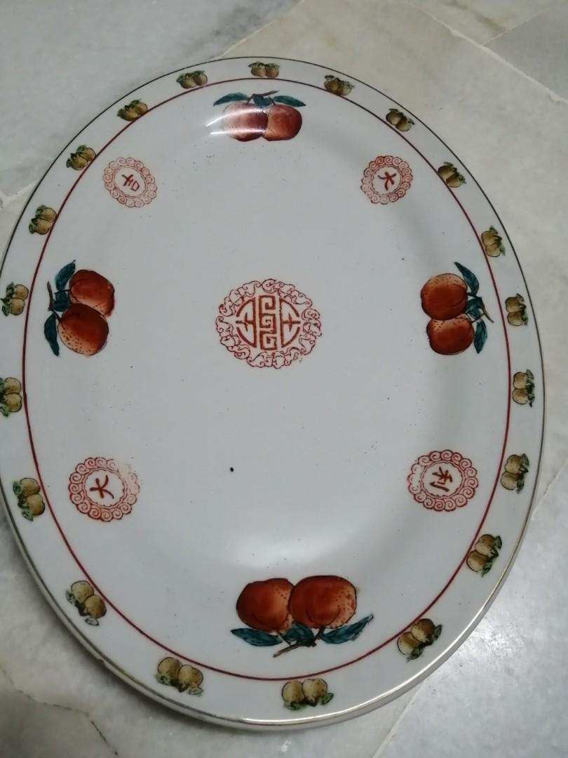 New oval vintage plate