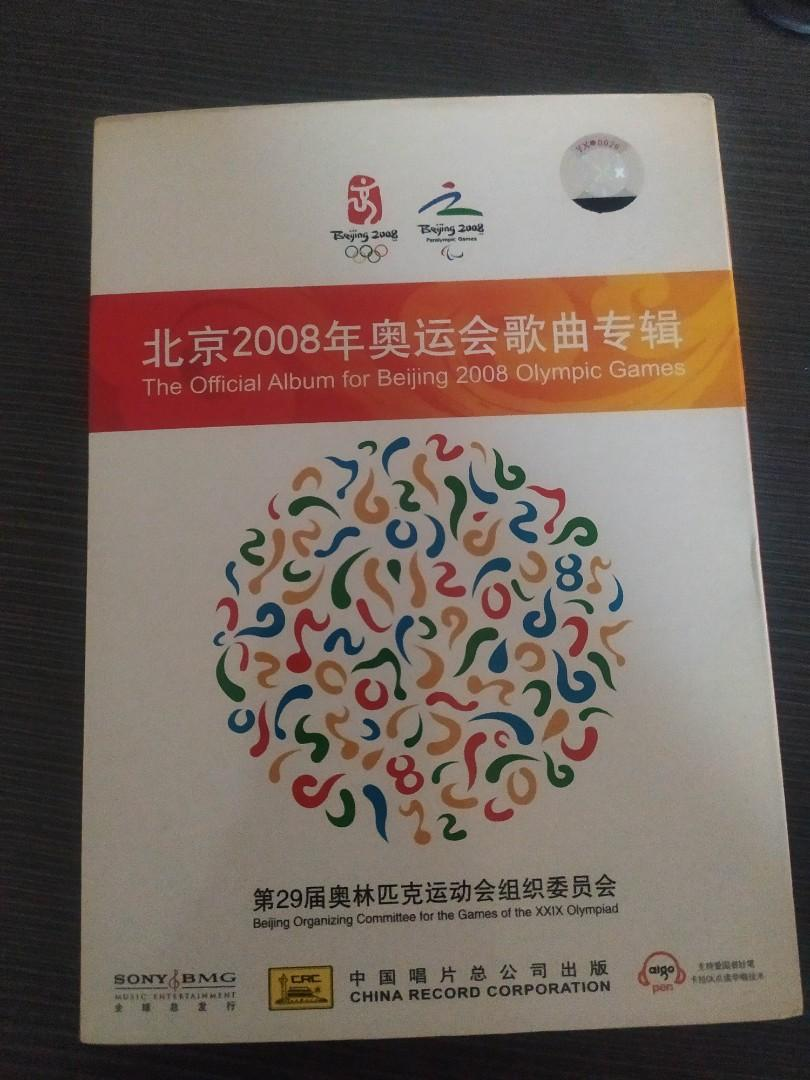 Olympic Games Beijing 2008 official album Soundtrack original preloved / second