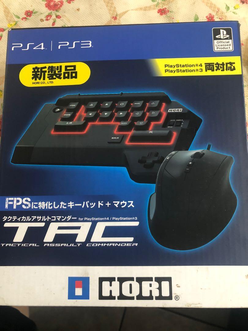 PS4-HORI TAC 射擊遊戲專用控制器