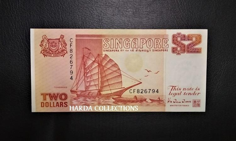 "Singapore $2 Dollars - Ship ""Tongkang"" Series Banknote (1991)"