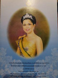 Thailand Queen 6th cycle Birthday Anniversary