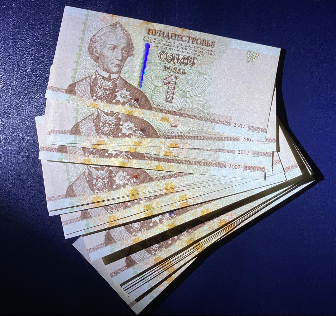 Transnistria 1 Rubles 2007 (UNC) 全新 德涅斯特 1卢布 纸币 2007年 100% news sekeping
