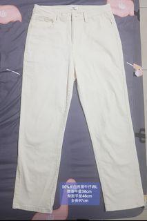 [50%] 米白高腰牛仔褲 L