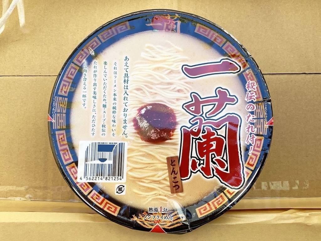 🇯🇵日本一蘭方便麵碗裝 #一蘭 ⭐️限定商品       日本店員跟買過的客人都說碗裝好吃