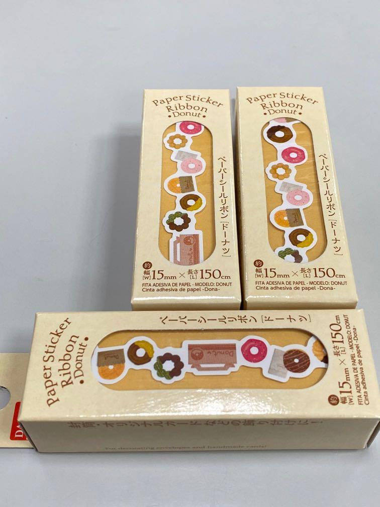 大創 甜甜圈貼紙 手帳 拍立得 裝飾用(3盒)
