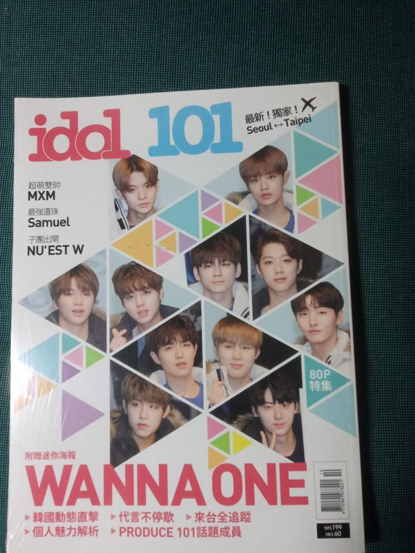 Idol 101 雜誌