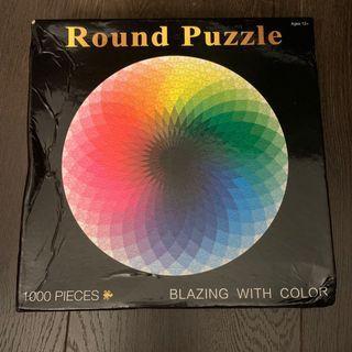 New radiant colour puzzle 1000 pcs