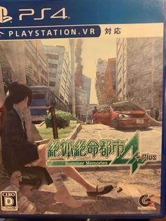 絕命絕體都市4 PS4 Game