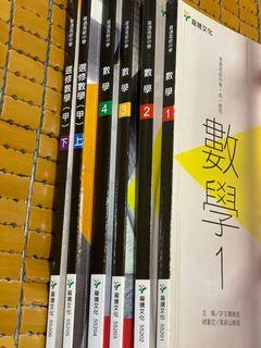 6本合售-龍騰版-高中數學課本-103課綱適用
