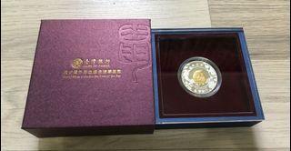 庚子🐭年彩色鍍金精鑄銀幣-收藏用