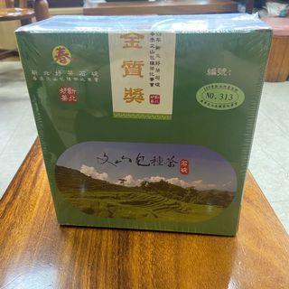 石碇金質獎包種茶半斤裝禮盒